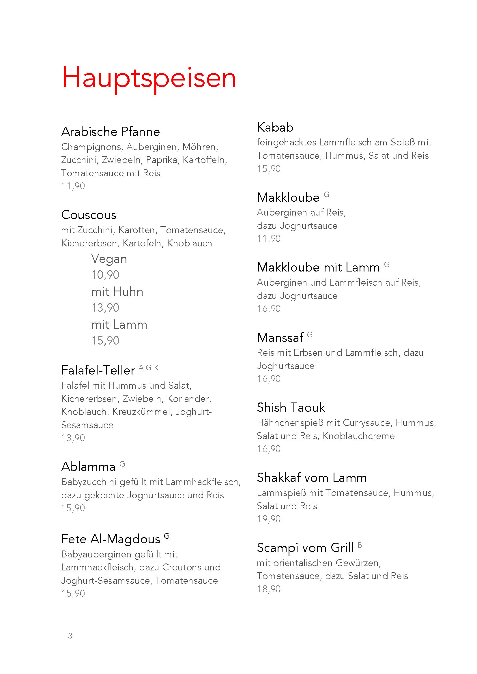 LAWRENCE berlin mitte arabisches restaurant arabic restaurant menu speisekarte catering lunch dinner abendessen abendkarte
